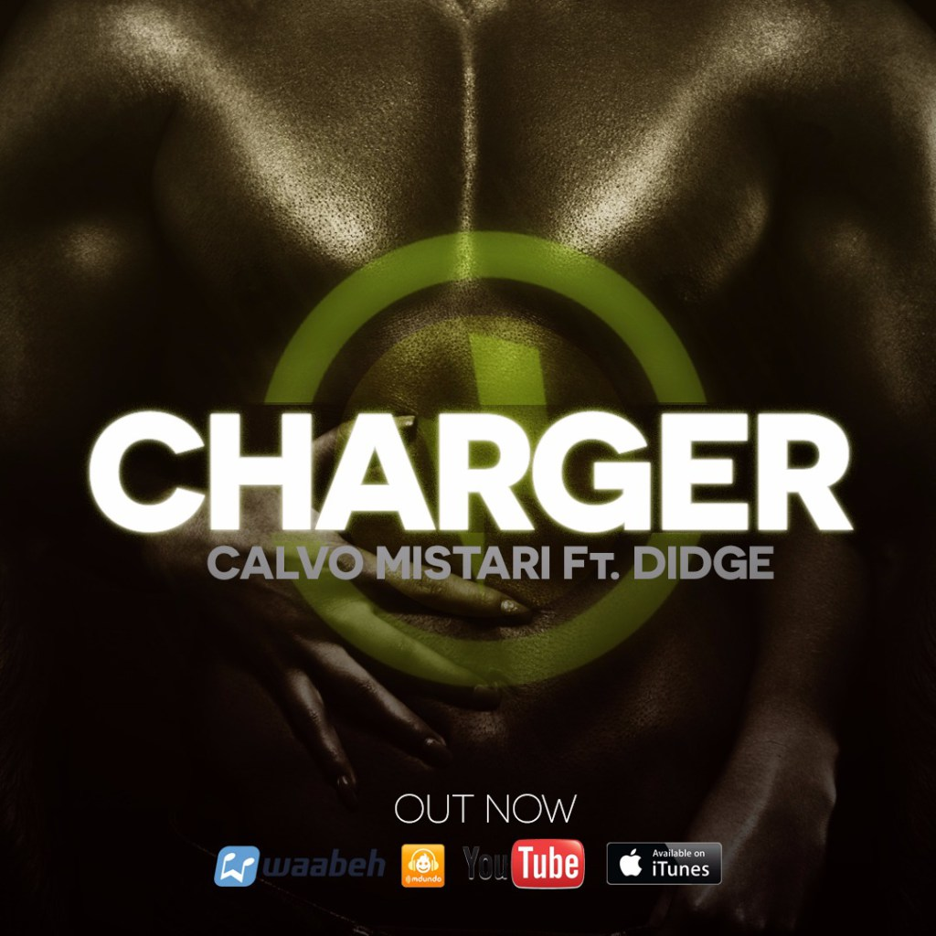 Charger-Artwork